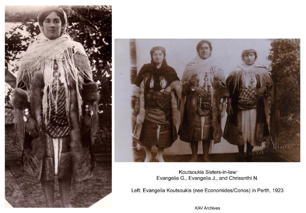 Koutsoukis sisters in law