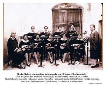 Mandolin class