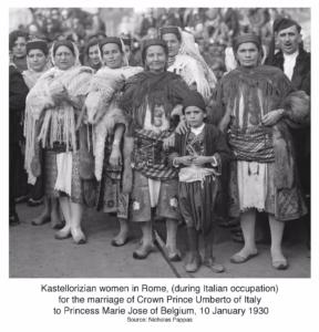 Kastellorizian women in Rome
